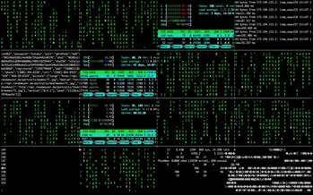 Matrix, Console, Hacking, Code