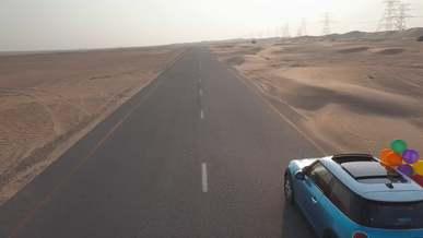 Road Between Dessert Lands