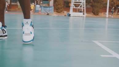 White Jordan 4
